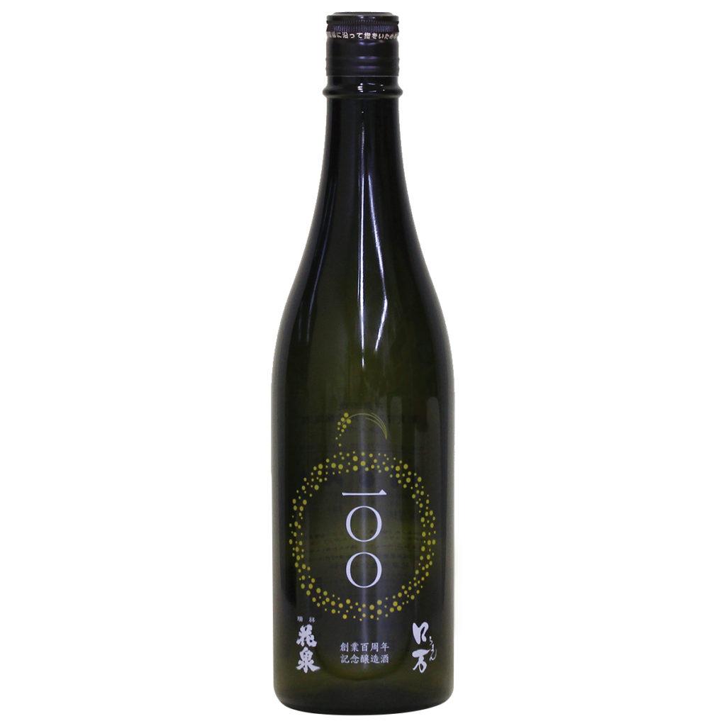 花泉酒造 創業百周年 記念醸造酒