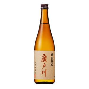 特別純米廣戸川