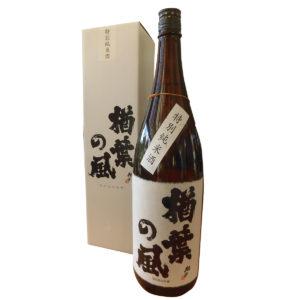 楢葉の風特別純米